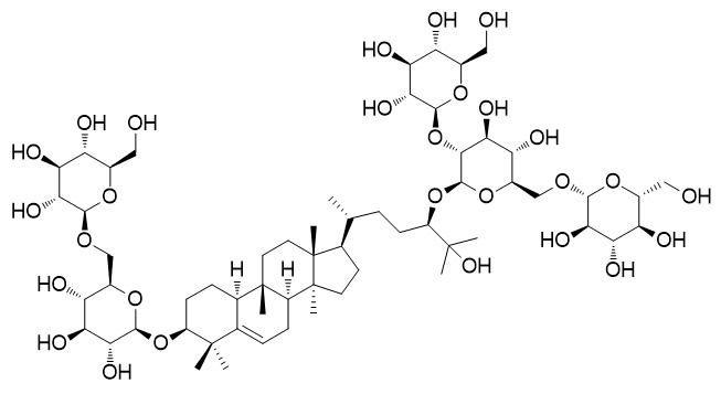 11-去氧罗汉果苷V