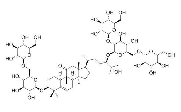 11-O-罗汉果苷V