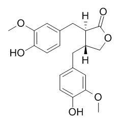 罗汉松树脂酚