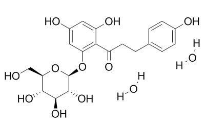 弗罗利辛二水合物