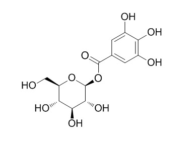 葡萄糖没食子鞣苷
